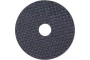 Proxxon : 5 x  Disque à tronconner diametre 50 mm pour LHW