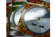3 lames carbure 300 mm LUREM